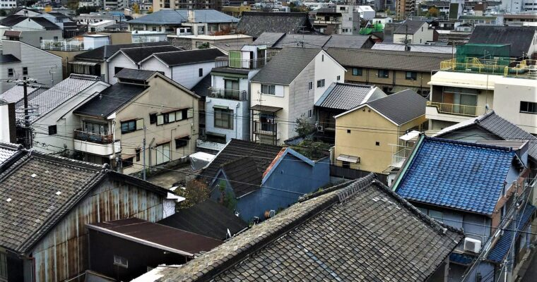 Japan: The Simple Houses of a Complex Country
